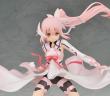 Image a la une - [Preview - Figurine] Yuuki Yuuna - Yuuki Yuuna wa Yuusha de Aru - Alter - Ruru-Berryz