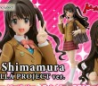 Shimamura Uzuki anime ver. – The Idolm@ster  Cinderella Girls – Max Factory