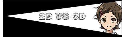 Bannière - 2D VS 3D - Hibike! Euphonium - Ruru-Berryz