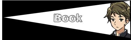 Bannière - Book - Hibike! Euphonium - Ruru-Berryz