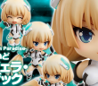 Image a la une - [Preview - Nendoroid] Angela Balzac - Rakuen Tsuihou Expelled From Paradise - Good Smile Company - Ruru-Berryz