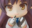 Nendoroid Miyabi Kinugawa a la une