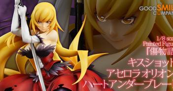image a la une - [Preview - Figurine] Kiss-shot Acerola-orion Heart-under-blade - Kizumonogatari - Good Smile Company - Ruru-Berryz