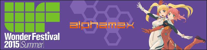 Bannière - Alphamax - Wonder Festival 2015 Summer - Ruru-Berryz MoePop