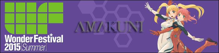 Bannière Amakuni Wonder Festival 2015 Summer - Ruru-Berryz MoePop