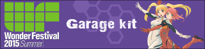 Bannière - Garage Kit - Wonder Festival 2015 Summer - Ruru-Berryz MoePop