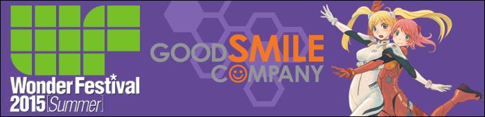 Bannière - Good Smile Company - Wonder Festival 2015 Summer - Ruru-Berryz MoePop