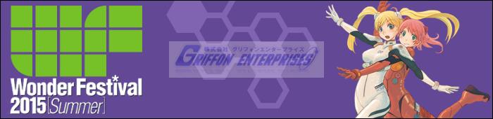 Bannière Griffon Enterprises Wonder Festival 2015 Summer - Ruru-Berryz MoePop
