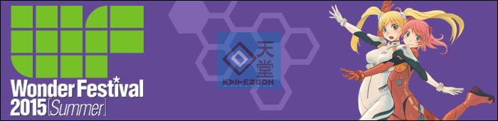 Bannière Kaitendoh Wonder Festival 2015 Summer - Ruru-Berryz MoePop