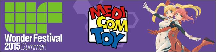 Bannière - Medicom Toy - Wonder Festival 2015 Summer - Ruru-Berryz MoePop