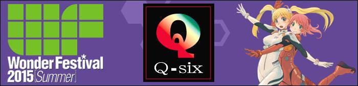 Bannière Q-six Wonder Festival 2015 Summer - Ruru-Berryz MoePop