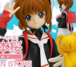 Image a la une - [Preview - Figma] Kinomoto Sakura Winter School Uniform ver - Card Captor Sakura - Max Factory - Ruru-Berryz MoePop