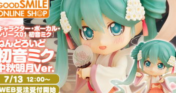 Image a la une - [Preview - Nendoroid] Hatsune Miku Harvest Moon version - Vocaloid - Good Smile Company - Ruru-Berryz