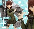 Image a la une - [Preview - figma] Ooi - Kantai Collection ~Kan Colle~ - Max Factory