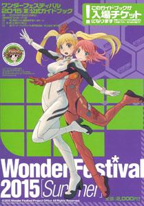 Wonder Festival 2015 Summer - Book - Ruru-Berryz Moe Pop