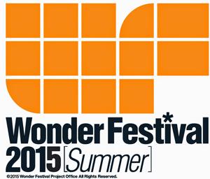 Wonder Festival 2015 Summer - Logo - Ruru-Berryz Moe Pop