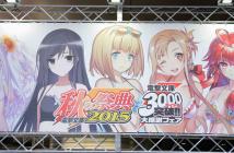 Image a la une - [Event] Dengeki Bunko Autumn Festival 2015 - Ruru-Berryz MoePop