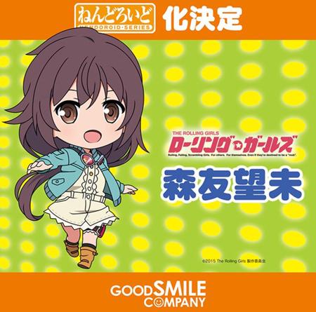 [Preview - Nendoroid] Moritomo Nozomi - The Rolling Girls - Good Smile Company - Ruru-Berryz MoePop