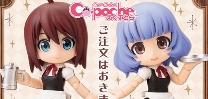 Cu-Poche - Cu-Poche Extra - Waitress Body -  (Kotobukiya) A la une