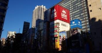Akihabara - MoePop A la une