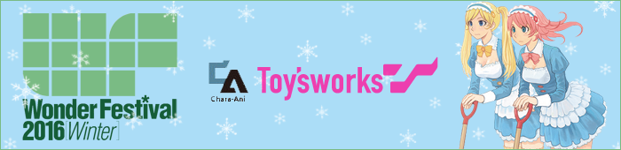 Bannière Wonder Festival 2016 Winter - Chara-Ani Toy's Works - Ruru-Berryz MoePop
