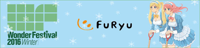 Bannière Wonder Festival 2016 Winter - FuRyu - Ruru-Berryz MoePop