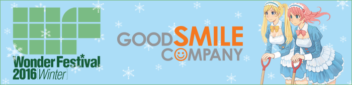 Bannière Wonder Festival 2016 Winter - Good Smile Company - Ruru-Berryz MoePop