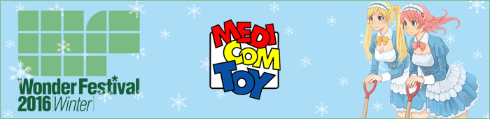 Bannière Wonder Festival 2016 Winter - Medicom Toy - Ruru-Berryz MoePop