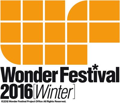 Les exclusivités du Wonder Festival 2016 [Winter] - logo - Ruru-Berryz MoePop