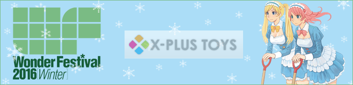 Bannière Wonder Festival 2016 Winter - X-Plus - Ruru-Berryz MoePop