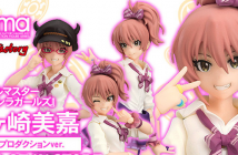 Image a la une - [Preview – Figma] Jougasaki Mika 346 Production ver