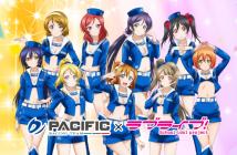 Image a la une - [Preview - Figurine] Love Live! x PACIFIC Race Queen version - Pulchra - Ruru-Berryz MoePop
