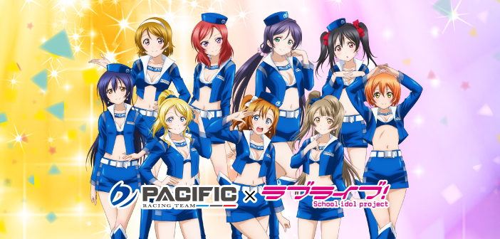 [Preview – Figurine] Love Live! x PACIFIC Race Queen ver. – Pulchra