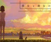[Anime] Kanojo to Kanojo no Neko – Everything Flows –