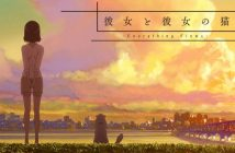 Kanojo to Kanojo no Neko – Everything Flows - A la une