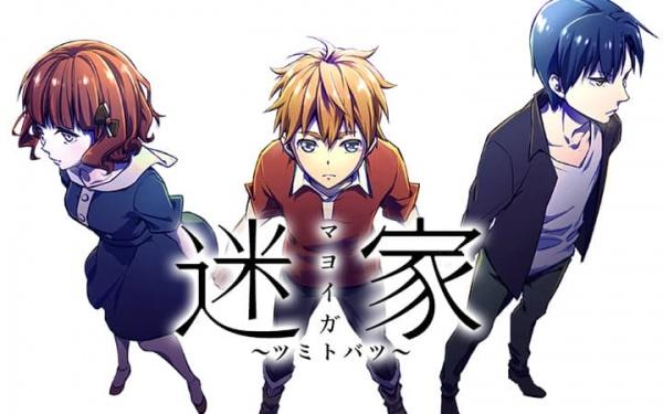 [Anime] Mayoiga, The Lost Village - Book - Ruru-Berryz MoePop