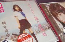 [CD Review] Sailor Fuku to Kikanjū - Kanna Hashimoto (Image a la une)
