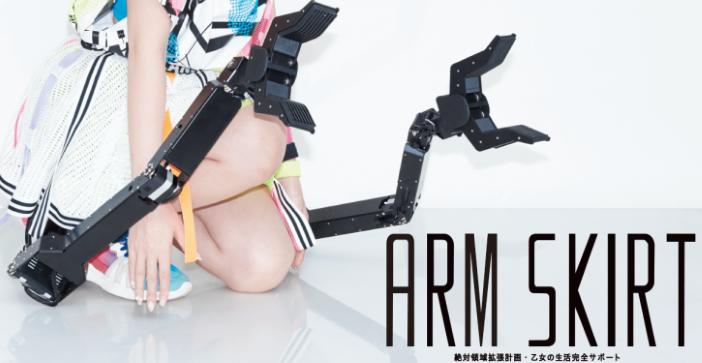 Kiyoyuki Amano - ARM SKIRT (1)