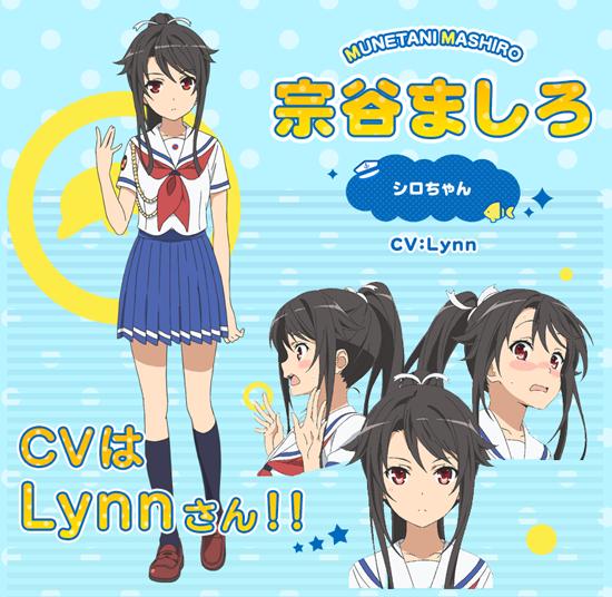 [Preview – Figurine] Munetani Mashiro – High School Fleet – Aniplex - Ruru-Berryz MoePop (1)