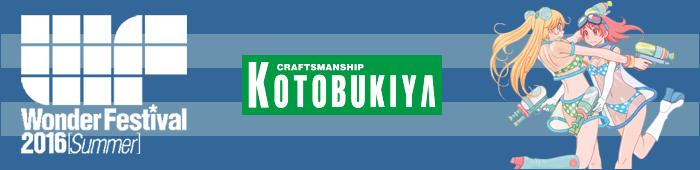 Bannière - Kotobukiya - WF2016S - Ruru-Berryz MoePop