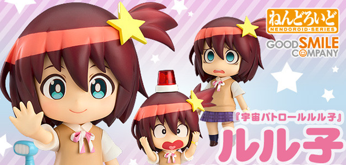 [Preview – Nendoroid] Luluco – Uchuu Patrol Luluco – Good Smile Company