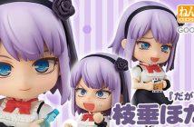 Image a la une - [Preview - Nendoroid] Shidare Hotaru - Dagashi Kashi - Good Smile Company - Ruru-Berryz MoePop