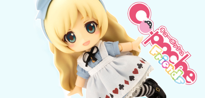 [Preview – Cu-Poche] Alice - Kotobukiya - a la une