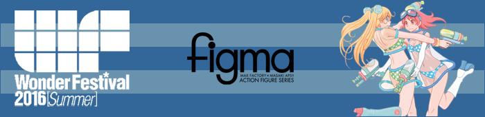 Bannière - Figma - WF2016S - Ruru-Berryz MoePop