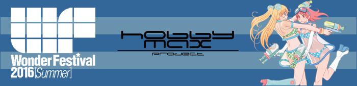 Bannière - Hobby Max - WF2016S - Ruru-Berryz MoePop