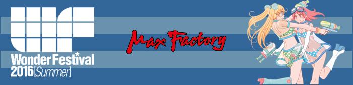 Bannière - Max Factory - WF2016S - Ruru-Berryz MoePop