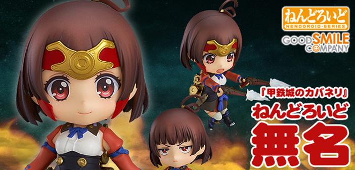 [Preview – Nendoroid] Mumei – Koutetsujou no Kabaneri – Good Smile Company