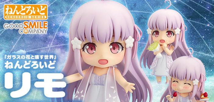 [Preview – Nendoroid] Remo – Glass no Hana to Kowasu Sekai – Good Smile Company