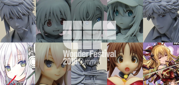 Image a la une - Wonder Festival 2016 Summer - Kotobukiya - Ruru-Berryz MoePop V2