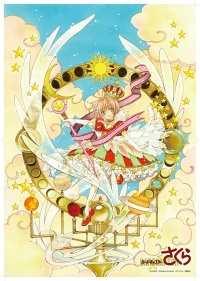[Preview - Figurine] Kinomoto Sakura Stars Bless You ver. - Card Captor Sakura - Good Smile Company (art)